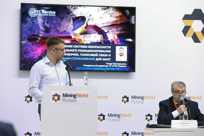 miningworld_russia_program