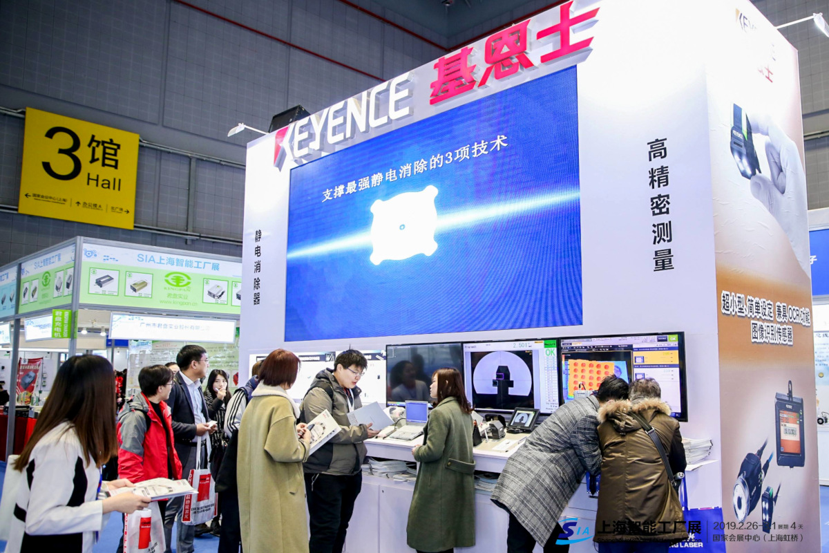 Machine Vision Technology & Application Exhibition 2021