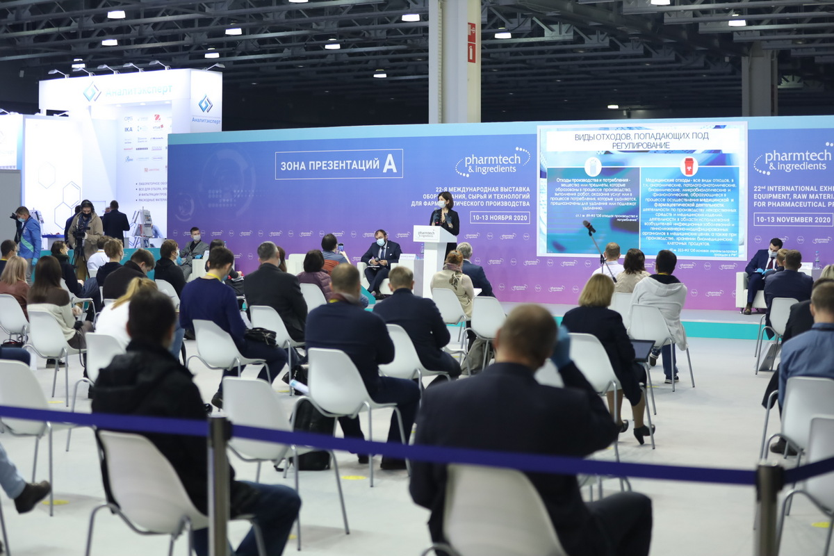 expo pharmtech & ingredients 2020 postshow report