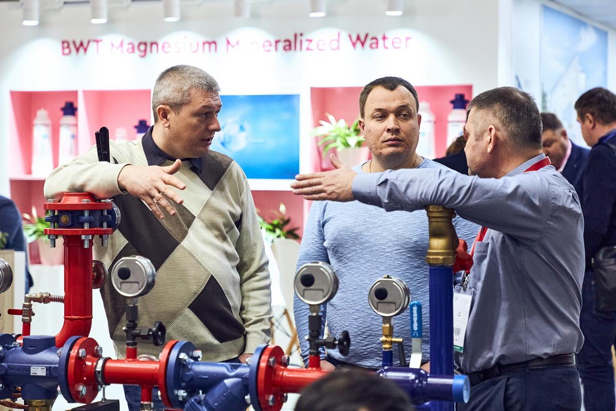 expo Aquatherm Moscow 2021